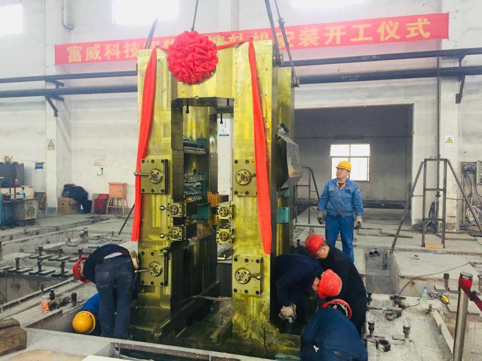 أقيم حفل بدء تركيب المعدات لمشروع التحول التقني لخط إنتاج حزام النحاس عالي الدقة من تقنية Fuwei